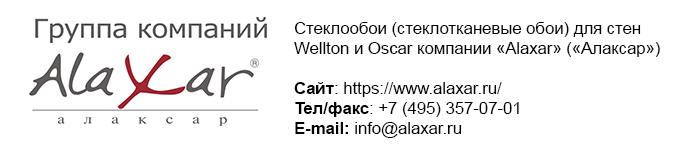 http://dveriulyanovskie.ru/images/upload/образец%20партнеры%20стеклообоии.png