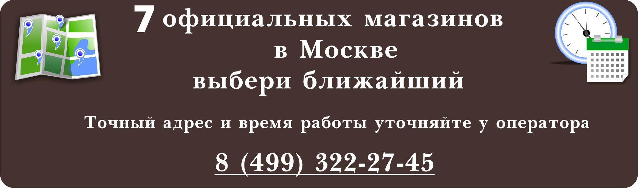http://dveriulyanovskie.ru/images/upload/contact-banner2.jpg